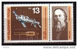 BULGARIA \ BULGARIE - 1982 - 25 An Cosmos En Russie Et 125ans De La Naissance De Tsiolkovski - 1v** - Bulgaria