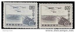 Taiwan 1964 Armed Force Day Stamps Artillery Military Plane Martial Warship Naval Vessel Warcraft - 1945-... Republic Of China