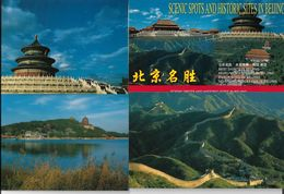 4160j: 5 AKs Bejing Im Folder, Ungelaufen - China