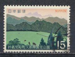 °°° JAPAN - Y&T N°990 - 1970 °°° - Used Stamps