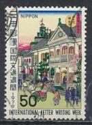 °°° JAPAN - Y&T N°992 - 1970 °°° - 1926-89 Empereur Hirohito (Ere Showa)