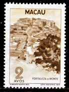 !■■■■■ds■■ Macao 1950 AF#342* Local Motifs 2 Avos (x11325) - Unused Stamps