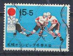 °°° JAPAN - Y&T N°1001 - 1971 °°° - 1926-89 Empereur Hirohito (Ere Showa)