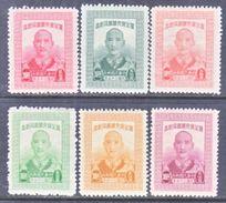 OLD  CHINA  722-7     ** - 1912-1949 Republic