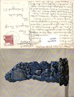 545515,Art Kunst China Chine Peking Ching Dynasty - China