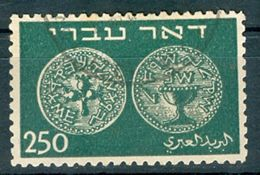 Israel - 1948, Michel/Philex No. : 7, Perf: 11/11 - USED - DOAR IVRI - 1st Coins - *** - No Tab - Israel
