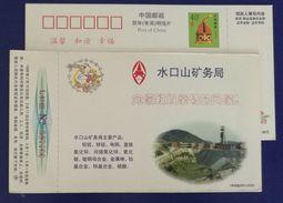 Main Product Lead Ingot,Zinc Ingot,CN 98 Shuikoushan Mining Bureau Kangjiawan Lead And Zinc Mine Pre-stamped Card - Minerals
