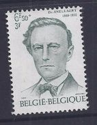 Belgie - Belgique 1786 Verschoven Druk - POSTFRIS - NEUF - Variétés Et Curiosités