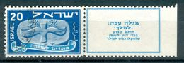 Israel - 1948, Michel/Philex No. : 13, NEW YEAR ISSUE - USED - ** - Full Tab - - Israël