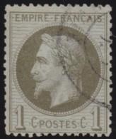 France   .    Yvert  .   25       .      O   .     Oblitéré - 1863-1870 Napoléon III Lauré