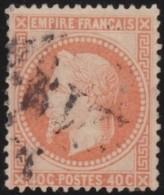 France   .    Yvert  .     31                 .      O   .     Oblitéré - 1863-1870 Napoléon III Lauré