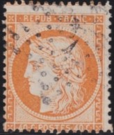France   .    Yvert  .      38          .      O   .     Oblitéré - 1870 Siege Of Paris