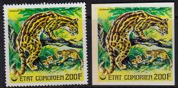 B0718 COMORO ISLANDS (Comores) 1977, SG 218 Endangered Animals - Ocelot, PERF & IMPERF - Comoros