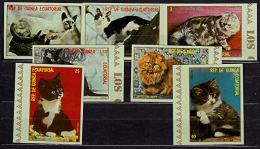 C0468 EQUATORIAL GUINEA 1978, Cats  MNH  IMPERF On Greenish Paper - Guinea Equatoriale