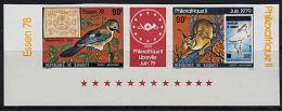 E0231 DJIBOUTI 1978, SG 746-7  'Philexafrique' Exhibition, MNH IMPERF - Djibouti (1977-...)