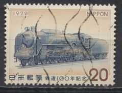 °°° JAPAN - Y&T N°1045 - 1972 °°° - 1926-89 Empereur Hirohito (Ere Showa)
