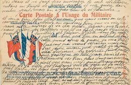 A-17.7082 :  CORRESPONDANCE DES ARMEES. CARTE FRANCHISE MILITAIRE. DRAPEAUX - Marcofilia (sobres)