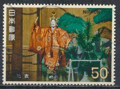 °°° JAPAN - Y&T N°1065 - 1972 °°° - 1926-89 Empereur Hirohito (Ere Showa)