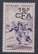 Réunion N° 329 X Partie De Série : Rugby, Surchargée CFA, Sans Charnière, TB - Ongebruikt