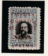 Greece Dedeagatch 1913 1 Drahma / 25 Ct Mint - Dedeagh (Dedeagatch)