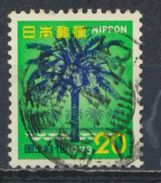 °°° JAPAN - Y&T N°1076 - 1973 °°° - 1926-89 Empereur Hirohito (Ere Showa)