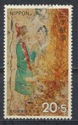 °°° JAPAN - Y&T N°1079 - 1973 °°° - 1926-89 Empereur Hirohito (Ere Showa)