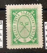 Russia Russie Russland ZEMSTVO Zemstvos Local Post Podolsk GS 18 - 1857-1916 Empire