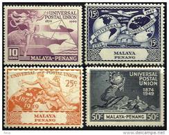 MALAYA PENANG UPU 75 YEARS AIRPLANE SHIP SET OF 4 10-50 CENTS MINTLH 1949 SG18-21 READ DESCRIPTION !! - Penang