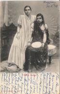 CPA Inde - Hindu Ladies - India