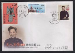 2013 - Rep.Of CHINA - FDC -Chiang Soong Mayling Portrait Postage Stamp - 1945-... Republic Of China