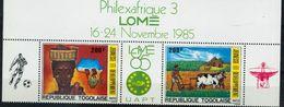 Togo 1180 A Philexafrique 3 Vie Agricole 1985 LOME HDF Neuf **TB  Mnh Cote  6 - Togo (1960-...)