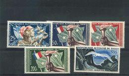 Togo PA  24 28 Indépendance Neuf Avec Trace De Charnière*TB  Mh Cote ** 30 - Togo (1960-...)
