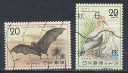 °°° JAPAN - Y&T N°1136/37 - 1974 °°° - Usados