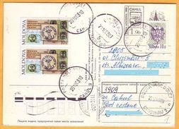 2003 Moldova.  Real-mail. Used Postcard  Cahul Vulcanesti - Moldova