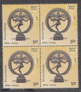 India 2016  Bronze Nataraja  Lord Shiva  MNH Block Of 4   # 95904 - India