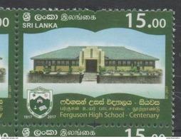 SRI LANKA, 2017, MNH, EDUCATION, FERGUSON HIGH SCHOOL, 1v - Other