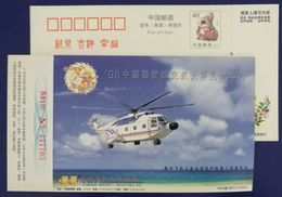 Z8 Helicopter Airplane,CN 99 Changhe Aircraft Manufacturing Company Advert Pre-stamped Card - Helikopters