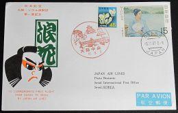 JAPAN 1967 FIRST FLIGHT JAL OSAKA - SEOUL - Airmail