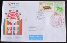 JAPAN 1976 JAL FIRST FLIGHT FUKUOKA - SEOUL ROUTE - Airmail