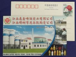 Outdoor Storage Tank,beer Filling & Packing Production Line,China 2003 Sengxi Beer Advertising Postal Stationery Card - Beers