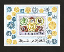 E) 1973 LIBERIA, WHO EMBLEM, 25TH ANNIV OF WHO, CANCEL TO ORDER,  S/S, MNH - Liberia