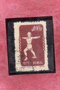 CHINA CINA 1952 NATIONAL RADIO PROGRAM Physical Exercises GYMNASTICS CULTURE BLOCK ESERCIZI GINNICI 400$ USATO USED OBLI - 1949 - ... People's Republic
