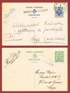 Jemeppe Sur Sambre;  2  Langstempels Griffes (op 2 Postkaarten) - Postmark Collection