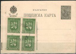 BULGARIEN 1916 - P 43 II + 4er MiNr:112 - Ganzsachen