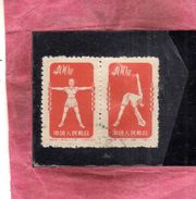 CHINA CINA 1952 NATIONAL RADIO PROGRAM Physical Exercises GYMNASTICS CULTURE ESERCIZI GINNICI 400$ USATO PAIR USED - 1949 - ... People's Republic
