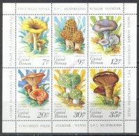 3076 ✅ Flora Flowers Plants Fungi Mushrooms 1985 Guinea-Bissau Sheet MNH ** 8ME - Non Classificati