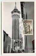 FRANCE  TUNISIE CARTE MAXIMUM TUNIS RUE SIDI BEN AROUS 1953 - Tunisie (1888-1955)