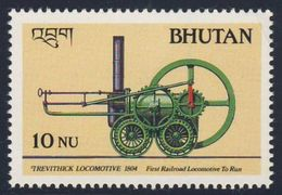 Bhutan 1988 Mi 1069 ** Trevithick's Railway Locomotive (1804) / Lokomotive, Richard Trevithick - Bhutan