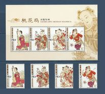 Chine China Bloc 2004-2 ** + Serie ** Taohuawu Woodprint New Year Pictures - 1949 - ... République Populaire