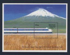 "Bhutan 1988 B161 = Mi 1072 ** Japanese Shinkansen ""Tokaido"" Bullet Train - High Speed - Bhutan"
